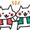 【ライフメディア】お友達紹介ランキング&会員登録キャンペーン開催中