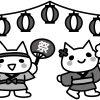 【げん玉】サイコー友達紹介ランキングキャンペーンは新規登録チャンス