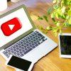 youtube『動画が一時停止されました。続きを視聴しますか?』メッセージを非表示にする方法
