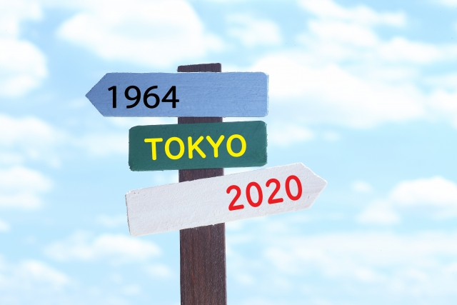 オリンピック 延期 前例